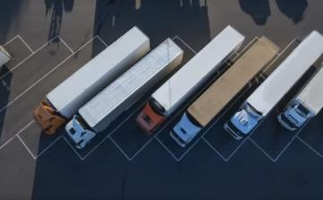 Zaragoza estrena una nueva estación de Ensayos ATP para vehículos de transporte